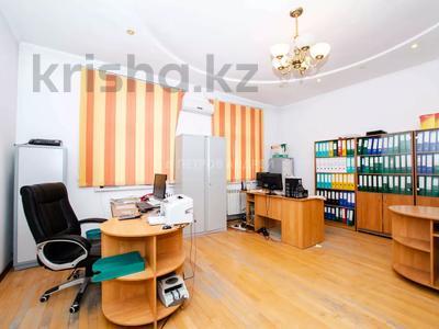 Офис площадью 971.5 м², мкр Алатау за 193 млн 〒 в Алматы, Бостандыкский р-н — фото 29