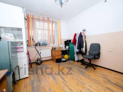 Офис площадью 971.5 м², мкр Алатау за 193 млн 〒 в Алматы, Бостандыкский р-н — фото 37