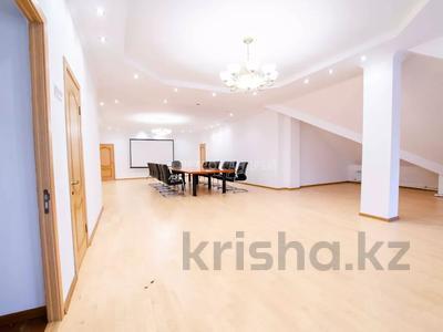 Офис площадью 971.5 м², мкр Алатау за 193 млн 〒 в Алматы, Бостандыкский р-н — фото 38