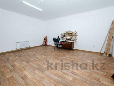Офис площадью 971.5 м², мкр Алатау за 193 млн 〒 в Алматы, Бостандыкский р-н — фото 43