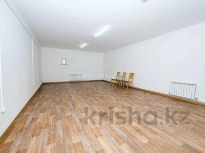 Офис площадью 971.5 м², мкр Алатау за 193 млн 〒 в Алматы, Бостандыкский р-н — фото 17