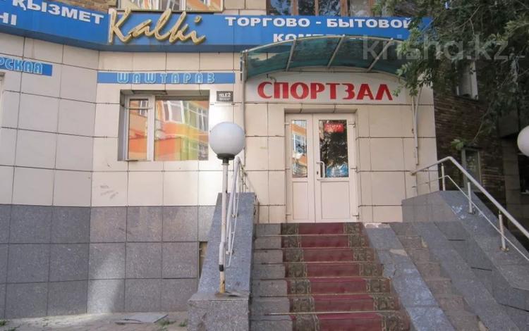 Помещение площадью 430.7 м², Кривогуза 55А за 56 млн 〒 в Караганде, Казыбек би р-н