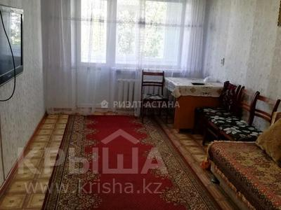 2-комнатная квартира, 45 м², 5/5 этаж, Биржан сал 1/1 за 12 млн 〒 в Нур-Султане (Астане), Сарыарка р-н