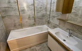 3-комнатная квартира, 85 м², 4/9 этаж, Тулеметова 50/1 за 36 млн 〒 в Шымкенте, Каратауский р-н