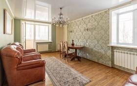 4-комнатная квартира, 97.4 м², 2/6 этаж, Воровского за 42 млн 〒 в Петропавловске