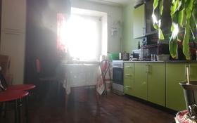 1-комнатная квартира, 36.9 м², 1/2 этаж, Жайык 45 за 4.5 млн 〒 в Аксае