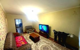 2-комнатная квартира, 47 м², 1/5 этаж, мкр Орбита-2, Мустафина — Аль-Фараби за 19.5 млн 〒 в Алматы, Бостандыкский р-н