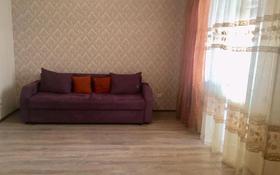 1-комнатная квартира, 30 м², 4/5 этаж помесячно, Лесная поляна 1 за 65 000 〒 в Нур-Султане (Астана)