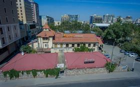 один из лучших заведений в городе! за ~ 1.5 млрд 〒 в Алматы, Медеуский р-н