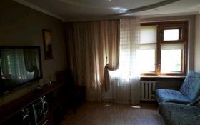 5-комнатная квартира, 100 м², 5/9 этаж, улица Академика Сатпаева 253 — Чокина за 25 млн 〒 в Павлодаре