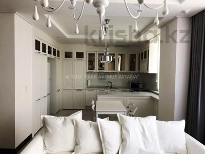 4-комнатная квартира, 110 м², 11/21 этаж помесячно, проспект Кабанбай батыра 43А за 450 000 〒 в Нур-Султане (Астана)