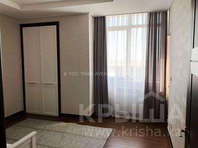 4-комнатная квартира, 110 м², 11/21 этаж помесячно, проспект Кабанбай батыра 43А за 450 000 〒 в Нур-Султане (Астана) — фото 5