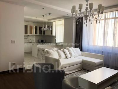 4-комнатная квартира, 110 м², 11/21 этаж помесячно, проспект Кабанбай батыра 43А за 450 000 〒 в Нур-Султане (Астана) — фото 7