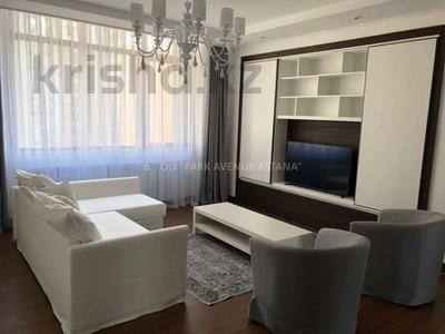 4-комнатная квартира, 110 м², 11/21 этаж помесячно, проспект Кабанбай батыра 43А за 450 000 〒 в Нур-Султане (Астана) — фото 9