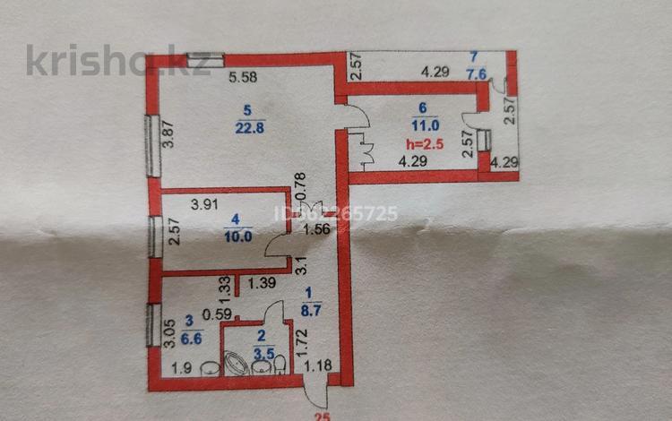 3-комнатная квартира, 72 м², 5 мкр 23 за 11 млн 〒 в Степногорске