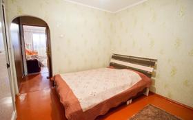 3-комнатная квартира, 60 м², 5/5 этаж, Мкр Самал 14 за 15 млн 〒 в Талдыкоргане