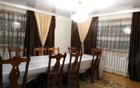 7-комнатный дом, 206 м², 10 сот., Байтурсынова — Сорокина за 39 млн 〒 в Семее