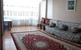4-комнатная квартира, 110 м², 8/9 этаж, мкр Мамыр-3, Мкр Мамыр-3 за 49 млн 〒 в Алматы, Ауэзовский р-н