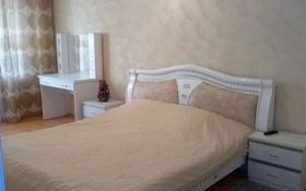 1-комнатная квартира, 48 м², 1/9 этаж посуточно, Валиханова 145 — Мангелик ел за 7 000 〒 в Семее