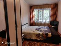 3-комнатная квартира, 58.8 м², 1/5 этаж, Я.Геринга 4 за 13.7 млн 〒 в Павлодаре