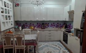 3-комнатная квартира, 96 м², 4/11 этаж, мкр Жетысу-3, Абая — Бауыржана Момышулы за 44.8 млн 〒 в Алматы, Ауэзовский р-н