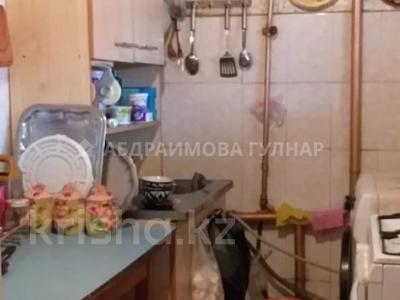 Участок 6 соток, Докучаева за 22 млн 〒 в Алматы, Ауэзовский р-н — фото 8