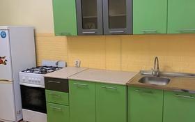 1-комнатная квартира, 40 м², 3/5 этаж, мкр Нурсая 22 за 9.4 млн 〒 в Атырау, мкр Нурсая