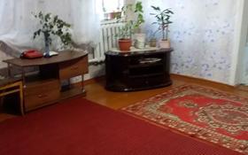 4-комнатный дом, 120 м², 4 сот., Комарова 124/1 — Комарова строительная за 9.5 млн 〒 в Костанае