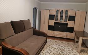 2-комнатная квартира, 41.5 м², 4/4 этаж, улица Жангозина 75/3 за 13.5 млн 〒 в Каскелене