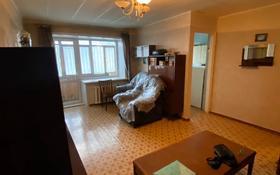 2-комнатная квартира, 44.4 м², 4/5 этаж, мкр Новый Город, Бухар-жырау 50 за 12.5 млн 〒 в Караганде, Казыбек би р-н