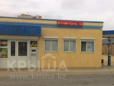 Магазин площадью 48 м², 12-й мкр, Мкр 12а 12/1 за 7.5 млн 〒 в Актау, 12-й мкр