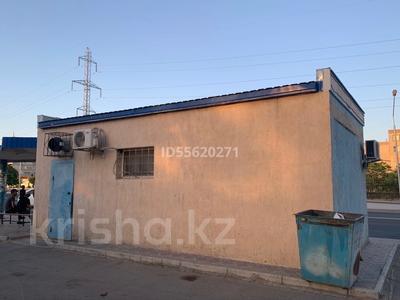 Магазин площадью 48 м², 12-й мкр, Мкр 12а 12/1 за 7.5 млн 〒 в Актау, 12-й мкр — фото 4