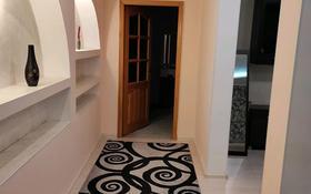 2-комнатная квартира, 78 м², 4/9 этаж посуточно, мкр Самал-2, Мендыкулова 28 — Аль-Фараби за 14 000 〒 в Алматы, Медеуский р-н