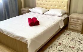 1-комнатная квартира, 40 м², 5/12 этаж посуточно, 1 улица 95 — Момышулы за 7 000 〒 в Алматы, Алатауский р-н
