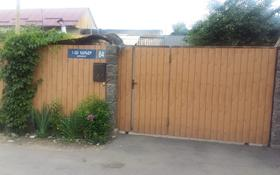 3-комнатный дом, 57 м², 2 сот., мкр Тастак-2, Караоткел 64 за 17 млн 〒 в Алматы, Алмалинский р-н