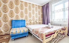 3-комнатная квартира, 112 м², 3/9 этаж посуточно, Керей Жанибек хандар 12/1 — Кабанбай батыра за 18 000 〒 в Нур-Султане (Астана), Есиль р-н