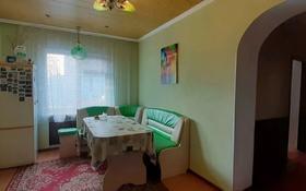 5-комнатный дом, 90 м², 5 сот., Бакинская — Абдирова за 27 млн 〒 в Караганде, Казыбек би р-н