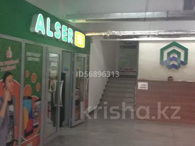 Бутик площадью 1 м², Айтеке би 21 — Бекбаева за 2 500 〒 в Талгаре — фото 7