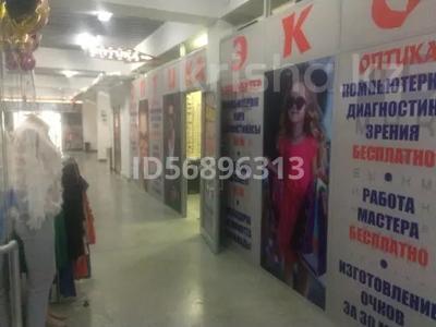 Бутик площадью 1 м², Айтеке би 21 — Бекбаева за 2 500 〒 в Талгаре — фото 14