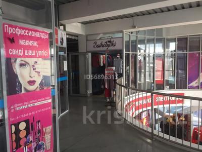 Бутик площадью 1 м², Айтеке би 21 — Бекбаева за 2 500 〒 в Талгаре — фото 11
