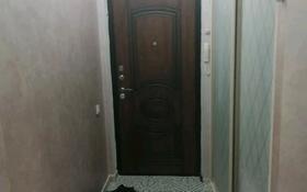 4-комнатная квартира, 108.4 м², 2/4 этаж, Дружбы народов 2 за 50 млн 〒 в Усть-Каменогорске