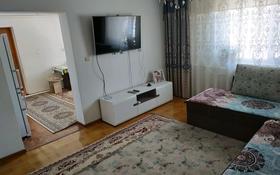 4-комнатный дом, 65 м², 8 сот., мкр 6-й градокомплекс, Сумбеле — Галиевой за 23.2 млн 〒 в Алматы, Алатауский р-н