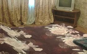 1-комнатная квартира, 37 м², 1/4 этаж посуточно, Жарокова 153 — Сатпаева за 6 000 〒 в Алматы, Бостандыкский р-н