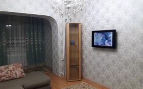 2-комнатная квартира, 54 м², 2/5 этаж помесячно, ул. сатпаева 19А за 170 000 〒 в Атырау
