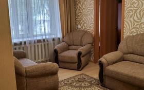 2-комнатная квартира, 46 м², 1/5 этаж на длительный срок, мкр Новый Город, проспект Нурсултана Назарбаева 27а за 115 000 〒 в Караганде, Казыбек би р-н
