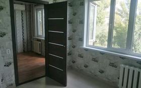3-комнатная квартира, 48 м², 4/5 этаж помесячно, Айгуль 50 за 59 999 〒 в Уральске