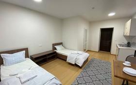 Гостиничные апартаменты «City Park» за 10 000 〒 в Алматы, Медеуский р-н