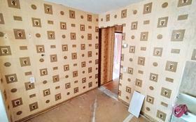 1-комнатная квартира, 27 м², 2/5 этаж, Жастар 8 за 6.5 млн 〒 в Талдыкоргане