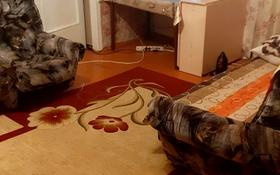 3-комнатная квартира, 43.9 м², 1/4 этаж, Каирбекова — Киевская за 9 млн 〒 в Костанае