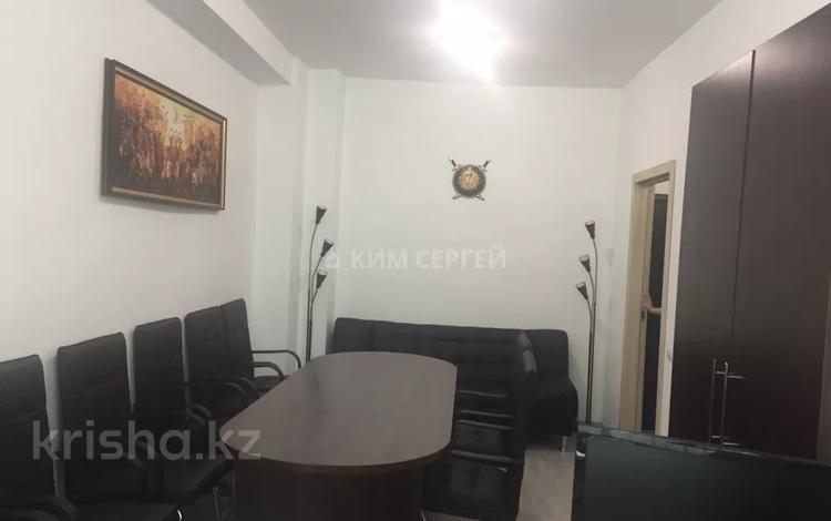 Офис площадью 20 м², проспект Абая 115 — Ауэзова за 60 000 〒 в Алматы, Бостандыкский р-н